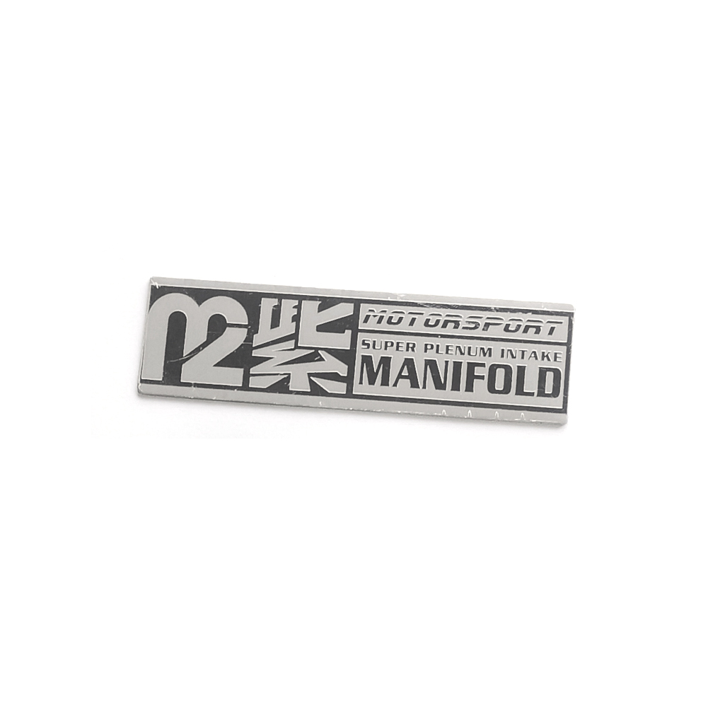 M2 INLET MANIFOLD ETCHED LOGO IN STAINLESS STEEL / M2-RSIM-LOGO